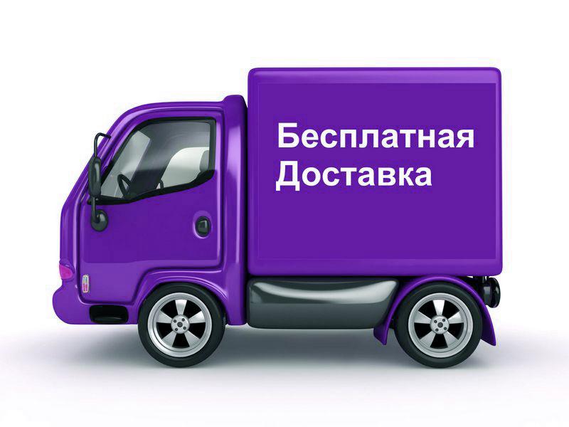 Весенним равноденствием, картинки доставки товара